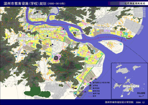 温州市城市规划设计研究院